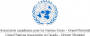 Logo ACNU