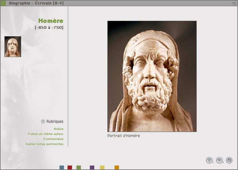 La guerre de Troie dans la littérature occidentale