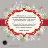 Le CCDMD vous offre ses meilleurs voeux!