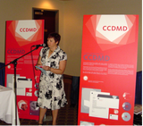 CCDMD unveils new logo at AQPC symposium
