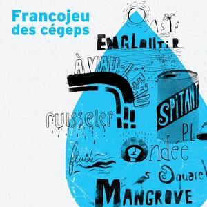 Concours Francojeu des cégeps : 500 $ à gagner et plusieurs autres prix!